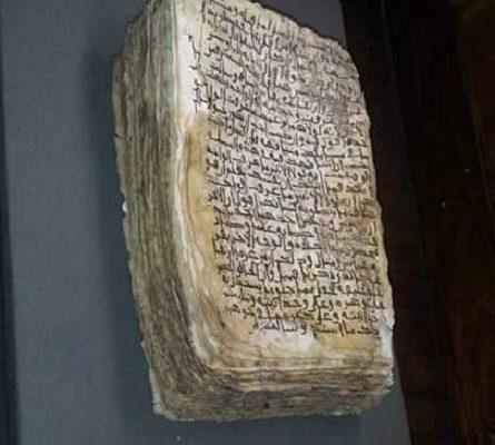 Un texte d'Hippocrate découvert sur un manuscrit du monastère Sainte-Catherine