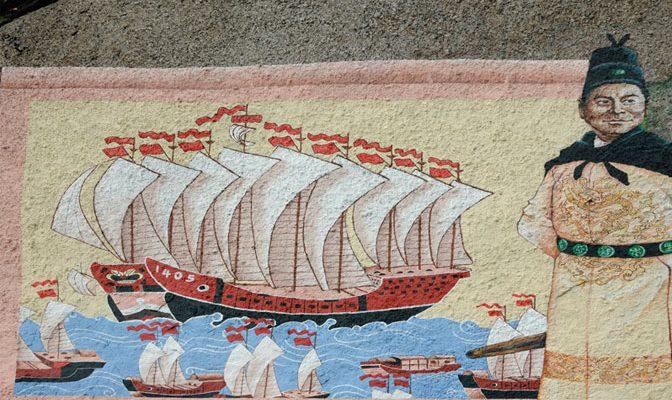 De Zheng He aux Nouvelles routes de la soie
