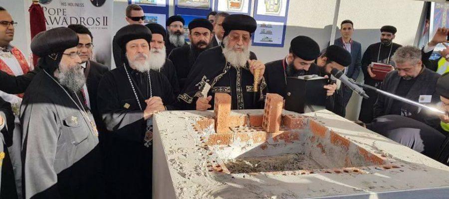 Visite historique du Pape Tawadros en Australie