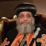 """Le Pape Tawadros II visite le monastère de """"l'Anba Chenouda"""" à Sydney"""