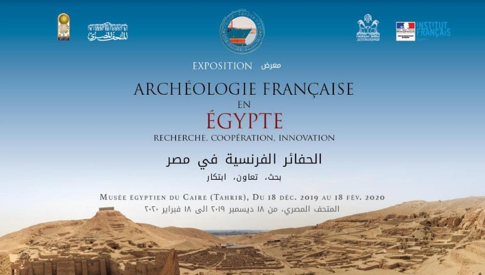 Exposition: du mercredi 18 décembre 2019 au mardi 18 février 2020 à 18h00, Musée du Caire